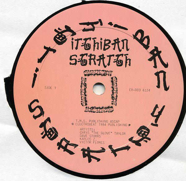 Itchiban Scratch